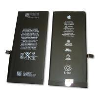 Аккумуляторная батарея iPhone 7 Plus (оригинальные комплектующие)