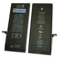 Аккумуляторная батарея iPhone 6 Plus (оригинал Китай)